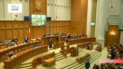 Ședința în plen a Camerei Deputaților României din 26 noiembrie 2018