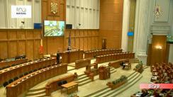 Ședința în plen a Camerei Deputaților României din 28 noiembrie 2018