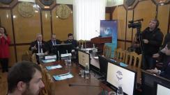 """Masa rotundă cu tema """"Tehnologii și piețe noi ca posibilități de dezvoltare a cooperării inovaționale interstatale Rusia - Republica Moldova"""""""
