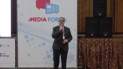 Forumul Mass-Media 2018. Sesiunea de deschidere și Paneluri de discuții cu implicarea participanților la Forum