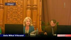 Ședința comisiei juridice, de disciplină și imunități a Camerei Deputaților României din 27 noiembrie 2018