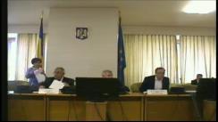 Ședința comisiei pentru administrație publică și amenajarea teritoriului a Camerei Deputaților României din 27 noiembrie 2018