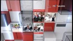 """Emisiunea """"Obiectiv Comun"""", ediție specială -  CENTENAR - SĂRBĂTOAREA ROMÂNILOR DE PRETUTINDENI. Retransmisiune TVR Moldova"""