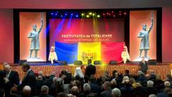 Ședința solemnă de totalizare a Anului Ștefan cel Mare și Sfânt