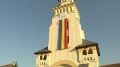 Activități organizate cu prilejul Zilei Naționale a României la Alba Iulia
