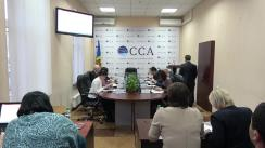 Ședința Consiliului Coordonator al Audiovizualului din 3 decembrie 2018