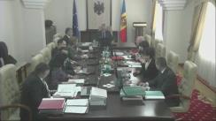 Ședința Consiliului Superior al Magistraturii din 4 decembrie 2018
