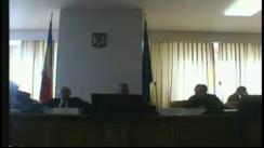 Ședința comisiei pentru administrație publică și amenajarea teritoriului a Camerei Deputaților României din 4 decembrie 2018