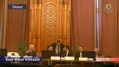 Ședința comisiei juridice, de disciplină și imunități a Camerei Deputaților României din 4 decembrie 2018