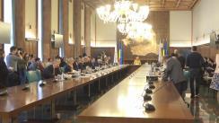 Ședința Guvernului României din 7 decembrie 2018