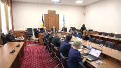 Ședința Curții de Conturi de examinare a Raportului auditului situațiilor financiare ale Centrului Național Anticorupție încheiate la 31 decembrie 2017