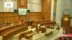 Ședința în plen a Camerei Deputaților României din 12 decembrie 2018