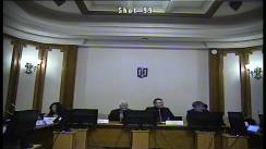 Ședința comisiei pentru industrii și servicii a Camerei Deputaților României din 11 decembrie 2018