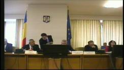 Ședința comisiei pentru administrație publică și amenajarea teritoriului a Camerei Deputaților României din 11 decembrie 2018