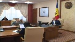 Ședința Guvernului Republicii Moldova din 12 decembrie 2018