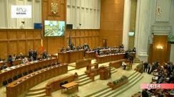 Ședința comună a Camerei Deputaților și Senatului României din 12 decembrie 2018
