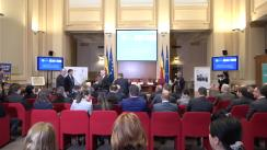 """Dezbatere organizată de Banca Națională a României cu tema """"Impactul economic al industriei de petrol și gaze din România pe parcursul a 100 de ani: 1918-2018"""""""