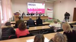 """Conferința MEGA """"Economia în centuri de siguranță - urmează un an electoral"""" organizată de Centrul Analitic Independent Expert-Grup în parteneriat cu Academia de Studii Economice din Moldova"""