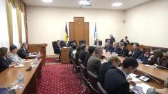 Ședința Curții de Conturi de examinare a Raportului auditului asupra raportului financiar al municipiului Chișinău pe anul 2017