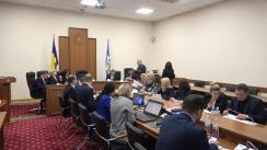 Ședința Curții de Conturi de examinare a Raportului auditului situațiilor financiare aferente procesului bugetar și gestionării patrimoniului public al municipiului Orhei pe anii 2015-2017