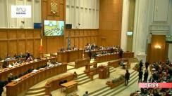 Ședința în plen a Camerei Deputaților României din 18 decembrie 2018