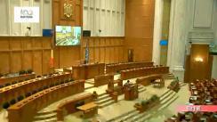 Ședința în plen a Camerei Deputaților României din 19 decembrie 2018
