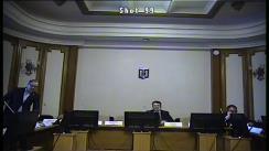 Ședința comisiei pentru industrii și servicii a Camerei Deputaților României din 18 decembrie 2018