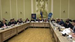 """Conferința internațională cu genericul """"Noi abordări în cercetarea eficientă a infracțiunilor. Probleme, standarde internaționale și soluții"""""""
