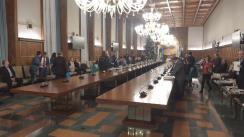 Ședința Guvernului României din 21 decembrie 2018