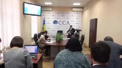 Ședința Consiliului Coordonator al Audiovizualului din 28 decembrie 2018