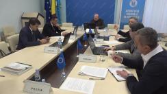 Ședința Consiliului de Integritate al Autorității Naționale de Integritate din 24 ianuarie 2019