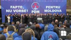 Lansarea Partidului Democrat din Moldova în campanie electorală