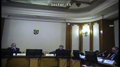 Ședința comisiei pentru industrii și servicii a Camerei Deputaților României din 5 februarie 2019