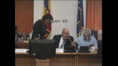 Ședința comisiei pentru buget, finanțe și bănci a Camerei Deputaților României din 12 februarie 2019