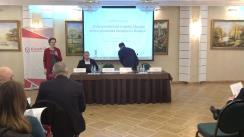 """Audieri publice """"Rolul gazoductului Ungheni-Chișinău pentru securitatea energetică a Moldovei"""""""