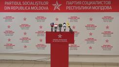 """Conferința de presă susținută de Partidul Socialiștilor din Republica Moldova cu tema """"Despre procesul de achiziții publice și alte soluții electronice pentru Chișinău și țară"""""""