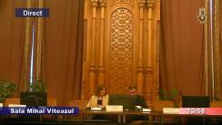 Ședința comisiei juridice, de disciplină și imunități a Camerei Deputaților României din 19 februarie 2019