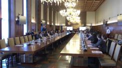 """Conferința """"Contribuția asociațiilor de tineret la implementarea Strategiei naționale pentru dezvoltarea durabilă a României 2030"""", organizată de Departamentul pentru Dezvoltare Durabilă, din cadrul Secretariatului General al Guvernului"""