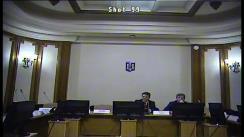 Ședința comisiei pentru industrii și servicii a Camerei Deputaților României din 26 februarie 2019