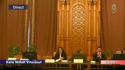 Ședința comisiei juridice, de disciplină și imunități a Camerei Deputaților României din 26 februarie 2019