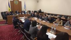 Ședința Curții de Conturi de examinare a Raportului auditului situațiilor financiare ale satului Colonița și comunei Grătiești la 31 decembrie 2017