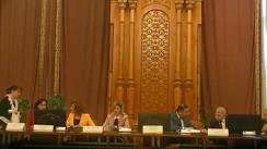 Ședința comisiei juridice, de disciplină și imunități a Camerei Deputaților României din 5 martie 2019