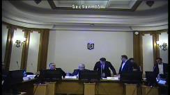 Ședința comisiei pentru industrii și servicii a Camerei Deputaților României din 5 martie 2019