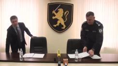 Semnarea unui acord de cooperare între Inspectoratul General al Poliției și Asociația pentru Protecția Vieții Private în vederea promovării domeniului protecției datelor cu caracter personal și al dreptului la viața privată