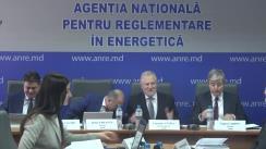 Ședința publică a Agenției Națională pentru Reglementare în Energetică