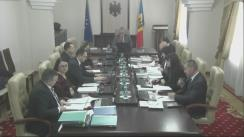 Ședința Consiliului Superior al Magistraturii din 12 martie 2019