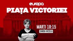 Piața Victoriei, cu Teodor Tiță și jurnaliștii Recorder, Mihai Voinea și Răzvan Ionescu