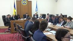 Ședința Curții de Conturi de examinare a Raportului auditului situațiilor financiare ale or. Vadul lui Vodă încheiate la 31 decembrie 2017