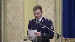 Ședința de evaluare a activității Poliției Române în anul 2018