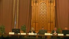 Ședința comisiei juridice, de disciplină și imunități a Camerei Deputaților României din 26 martie 2019